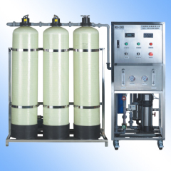 Industry Reverse Osmosis treatment