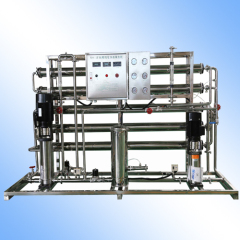 Industrial Water RO System