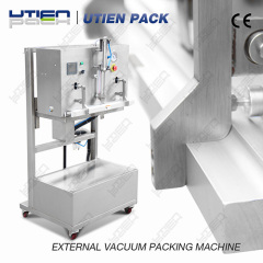 New products 2015 Vertical Plastic Particle Vacuum Packing Machine