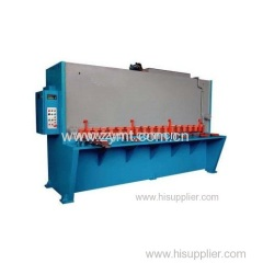 Hydraulic guillotion shearing machine