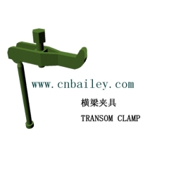 bailey bridge transom clamps