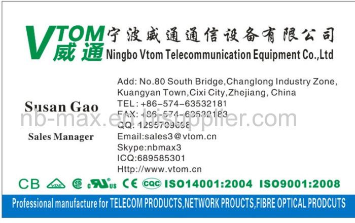 LGX Box Type of PLC Splitter VPSLGX manufacturer from China NINGBO