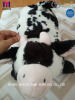 Lovely Animal Pattern Printed Baby Toy Blankets