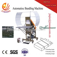 Carion Packing and Bundling Machine