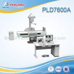 Perlong Medical X-Ray medical Equipment
