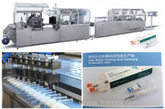 Syringes Blister packing and Cartoning packaging line