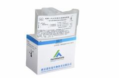 Chemiluminescence immunoassay kits H/FBP(100 tests per box)