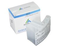 Chemiluminescencnt immunoassay for N-terminal pro-brain natriuretic peptide (NT -proBNP)