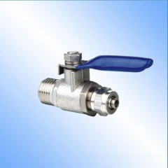 Feeding Water ball valve