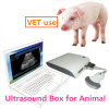 Aniaml sonography ubox/Magic Ultrasound BOX Scanner/USG BOX/ Echo sonography/ CE ultrasonic machine/high-tech usg