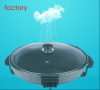 28CM multifunctional electric pizza pan