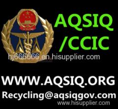 Recycling plastic aqsiq license renewal