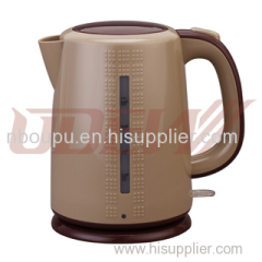 1.7L Hot Water Dispenser Electric Kettle