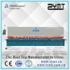 ZYMT 12K-10X4000 Hydraulic swing beam shearing machine