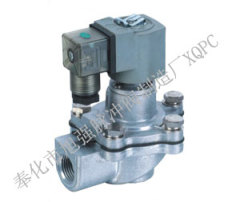 high quality industrial Solenoid Pulse Valves