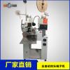 Full Automatic Wire Terminal Crimping Machine Automatic Double Ends Crimping Machine