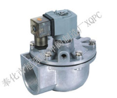 magnetic pulse solenoid valve