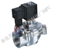 stainless steel solenoid pulse valve