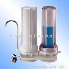 Home Pur drinking filtration system