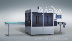IV Solution Fully-Automatic Intelligent Inspection Machine