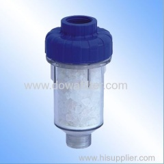 Washing machine filter system