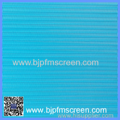 Polyester Spiral Screen Belt