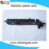auto radiator plastic tank auto parts cooling OEM 15193113/2/1