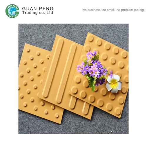300x300mm Non Slip Outdoor Yellow Floor Ceramic Tactile Tile