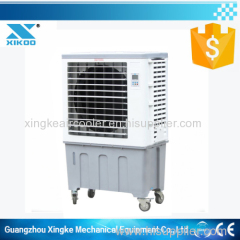 industrial portable evaporative air cooler