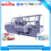Fully automatic cartoning machine