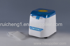Centrifuge for Microplates (RUICHENG)