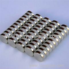 Disco N45 sinterizzato magnete al neodimio dia 1.75