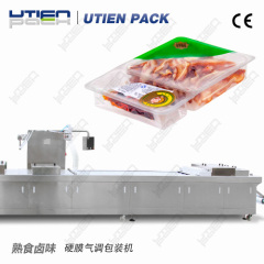 タッチスクリーンコントロールパネル調理済み食品の包装機