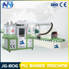 pu shoe making equipment