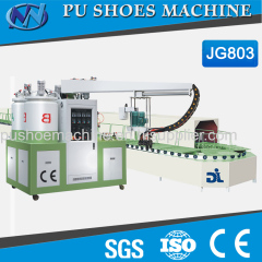 shoe mould making machine
