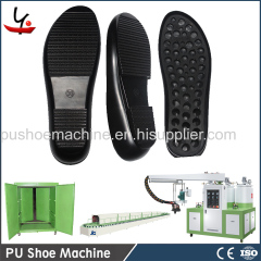 pu schoen productie machine