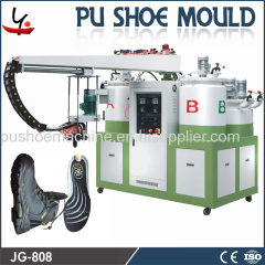 pu safety shoe making machine