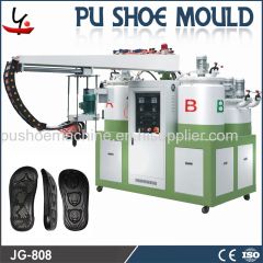 Seven Color PU Shoe Pouring Machine
