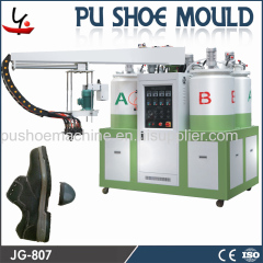 new footwear manufacturing machine