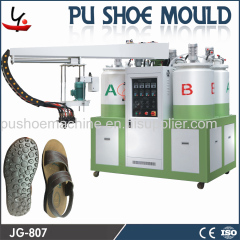 PU Four-Color PU Shoe (Sole) Making Machine