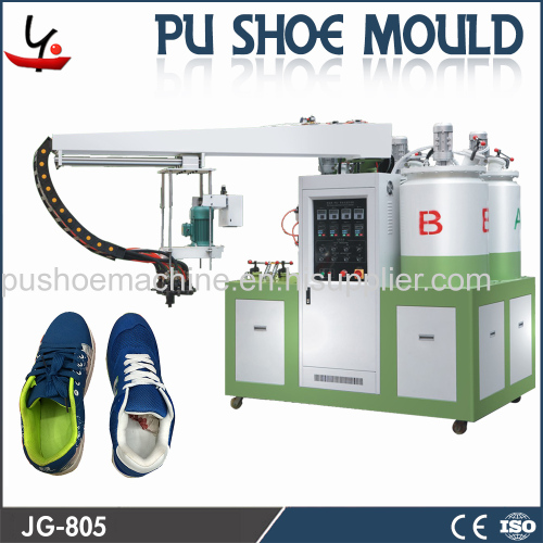 sport shoes making machine
