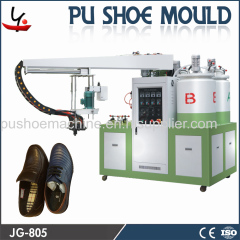 PU leather shoe injection mould machine
