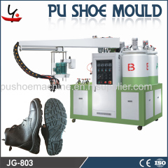 shoe sole moulding machine