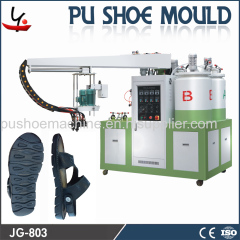 two head PU rubber slipper making machine
