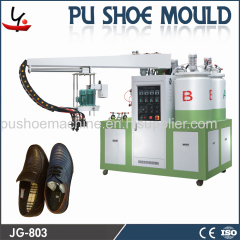 40 stations leather shoes machine