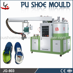 jg brand shoe sole mould making machines