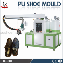 New type shoe making machine for leather
