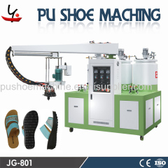 PU Slipper Make Machine / Injection Molding Machine