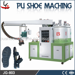 2017 new PU shoe sole injection molding machine