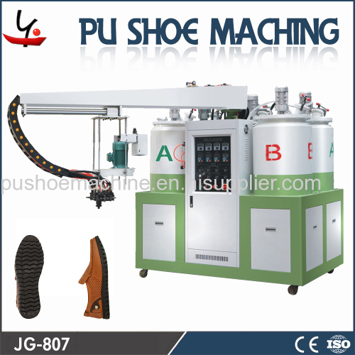 pu footwear machine price